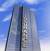 Insurance company headquartered — Stock Photo
