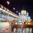 Bridge and Cathedral of Christ the Saviour — Stock Photo #5659078