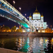 Bridge and Cathedral of Christ the Saviour — Stock Photo #5670768