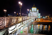 Bridge and Cathedral of Christ the Saviour — Foto Stock