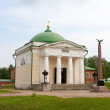 Stock Photo: Chirch in Borodino Savior Convent. Russia
