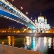 Bridge and Cathedral of Christ the Saviour — Stock Photo #6112328
