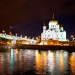 Bridge and Cathedral of Christ the Saviour — Foto de Stock
