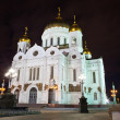 Cathedral Of Christ The Saviour In Moscow — Stock Photo