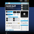 Web Design Website Element Template Button — 图库矢量图片