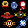 Royalty-Free Stock Vector Image: Seal Ribbon Rosette Badge Trophy Medal Banner Award