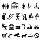 Openbare teken shopping center gebouw pictogram symbool — Stockvector