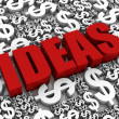 Good Ideas — Stock Photo