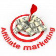 Affiliate marketing — Stock Photo #5431898