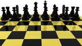 Chess concept — Stock Photo