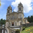 Bom Jesus do Monte — Stock Photo #5950889