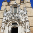 Cathedral in Coimbra - Stockfoto