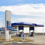 Gas station — Stock Photo