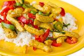 Riz aux légumes — Photo
