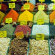 Grand bazaar — Stock Photo #5970553