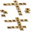 Royalty-Free Stock Vector Image: Crossword Hiring Firing Career Search Match