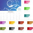 2012 Nature Vine Design Calendar — Stock Vector #5557204