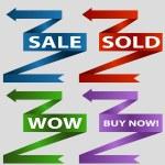 Arrow Retail Icon Set — Stock Vector #6090591