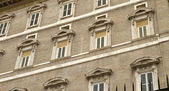 Papal Apartment Windows From St Peter's Square — Stock Photo
