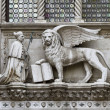 Doge And Lion Venice — Stock Photo
