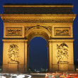 Arch of Triumph at night, Paris, France — Stock Photo #5385213