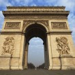 Arch of Triumph, Paris, France — Stock Photo #5385219