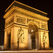 Arch of Triumph at night, Paris, France — Stock Photo #5432235