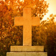 The cross at the sunset — Stock Photo