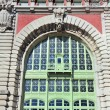 New York City Ellis Island Great Hall arch window — Stock Photo #5564567