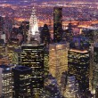 New York City Manhattan skyline aerial view at dusk — Stock Photo #5565032
