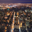 Vista aérea de Nova York manhattan skyline ao entardecer — Foto Stock