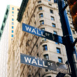 New York City Wall Street — Stock Photo