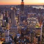 Nowym Jorku manhattan wieżowca empire state building — Zdjęcie stockowe
