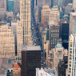 New York City Manhattan skyline aerial view — Stock Photo #5566159