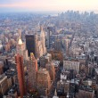 New York City Manhattan skyline aerial view — Stock Photo #5566171