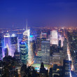 New York City Manhattan Times Square skyline aerial view — Stock Photo