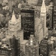 New York City Manhattan downtown in black and white - Stock Photo