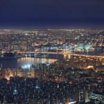 New York City Manhattan skyline aerial view at dusk — Stock Photo #5593670