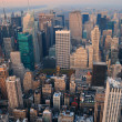 New York City Manhattan skyline aerial view — Stock Photo #5593821