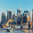 NEW YORK CITY SKYLINE — Stock Photo #5593912