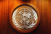 United Nations logo — Stock Photo