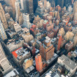 New York City Manhattan skyline aerial view — Stock Photo #6083957