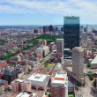 Boston panorama — Stock Photo