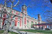 New York City Ellis Island Great Hall — Stock Photo