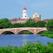 Harvard University campus in Boston — Stock Photo