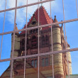 Trinity Church reflection — Stock Photo