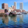 Stock Photo: Boston morning