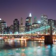 New York City Manhattan — Stock Photo #6570864