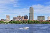 Boston skyline over river — Stock Photo