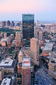 Boston cityscape — Stock Photo
